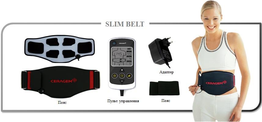 Продам пояс для похудения seragem: 50 000 тг. Атлетика / фитнес.